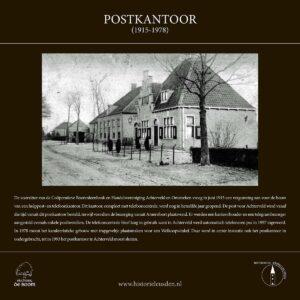 Postkantoor Achterveld